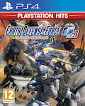 Earth Defense Force 4.1 The Shadow of New Despair (Hits) PS4