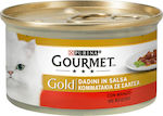 Purina Gourmet Gold Βοδινό 85gr 24τμχ