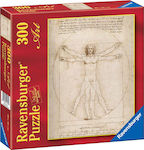 Leonardo da Vinci The Vitruvian Man 30pcs (14012) Ravensburger