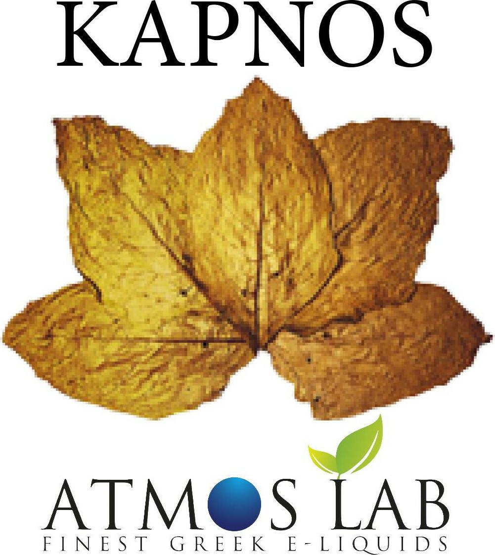 Atmoslab Άρωμα Kapnos 10ml - Skroutz.gr
