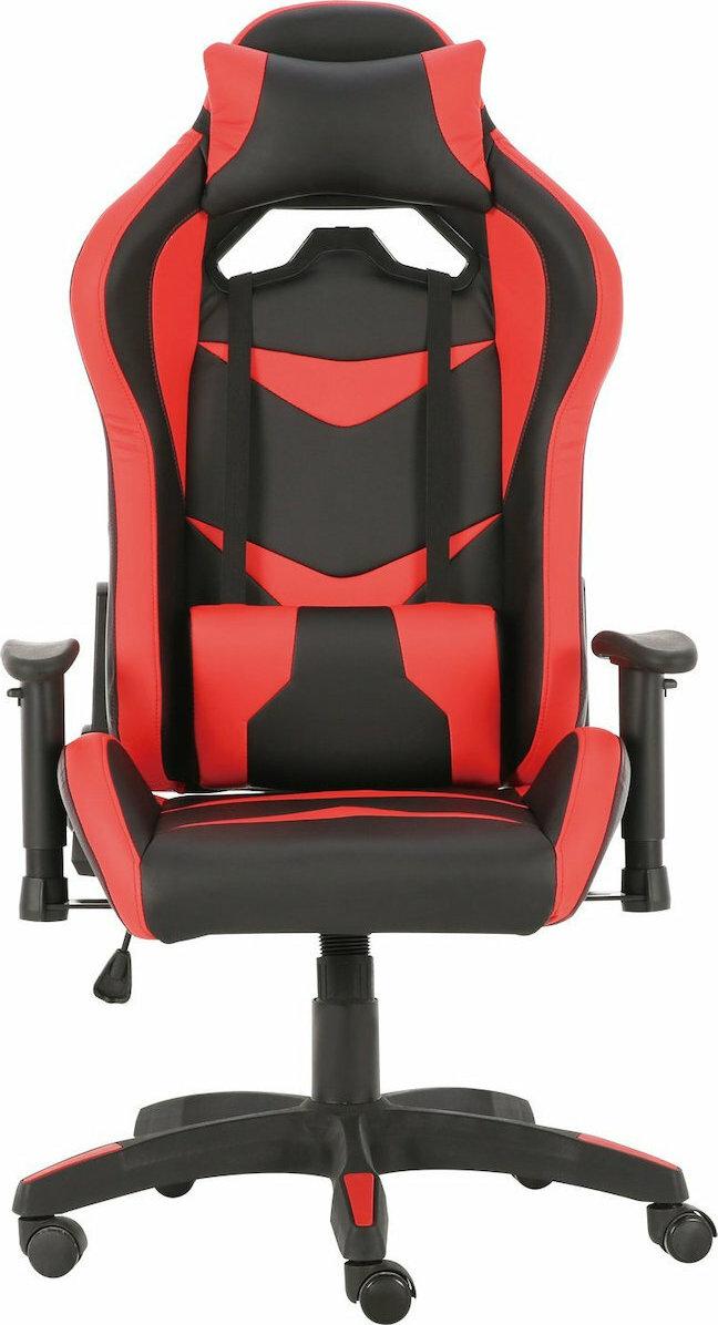 ES Market Καρέκλα Γραφείου ΑΙΜΙΛΙΑ Κόκκινο PVC 69x67x124-134cm