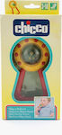 Chicco Rainbow Water Rattle